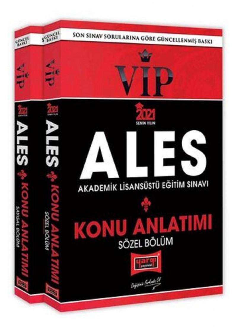 2021 ALES VIP Sayısal – Sözel Bölüm Konu Kitabı Seti
